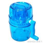 手搖刨冰機手動打冰機綿綿冰碎冰機迷你小型沙冰機兒童家用磨冰機 美斯特精品