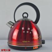 家電大師 日象 1.7L臻品花漾電水壺/快煮壺 ZOI-2175SR 【全新 保固一年】