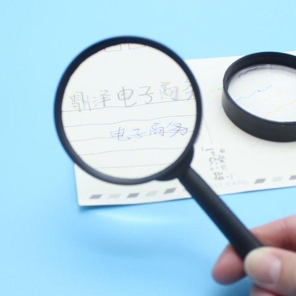 [拉拉百貨]6公分放大鏡 方便攜帶放大鏡 老人閱讀 手持放大鏡 高清鏡面