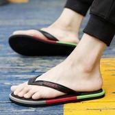 韓版拖鞋 防滑厚底人字拖 夾腳沙灘鞋【非凡上品】nx2618