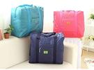 韓版 高品質 大容量手提式旅行收納包 旅...