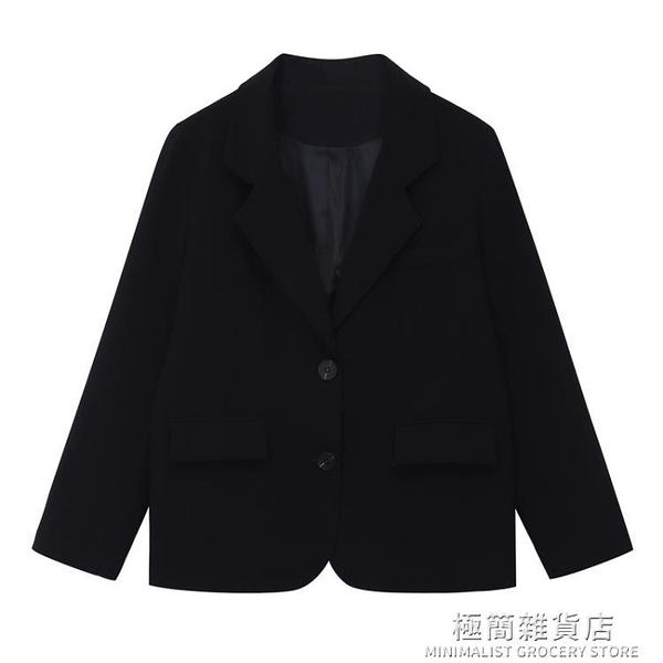 黃不煩 網紅寬鬆小西裝外套女新款英倫風黑色休閒西服ins潮 雙十二全館免運