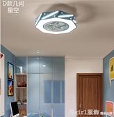 風扇燈 吸頂風扇燈一體110v 北歐家用隱形簡約兒童房間臥室 扇燈 開春特惠
