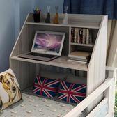 電腦桌 床上用筆記本電腦桌宿舍神器懶人大學生床桌寢室上下鋪小書櫃桌子 igo 非凡小鋪