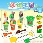 兒童大號沙灘玩具套裝戲水玩具新款兒童玩沙桶地攤夜市沙灘鏟子