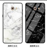 三星 Note8大理石紋 手機殼 手機保護套  三星 Note9 防摔全包手機殼 Galaxy Note 9 手機套 玻璃手機殼