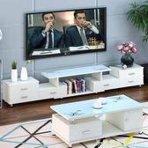 電視櫃 電視柜茶幾簡約現代客廳組合北歐臥室簡易電視機柜小戶型伸縮地柜 米蘭街頭IGO