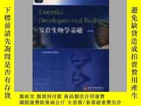 二手書博民逛書店罕見发育生物学基础Y247952 Slack 高等教育出版社 ISBN:9787040114676 出版200