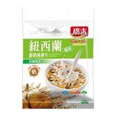 廣吉紐西蘭鮮奶麥片-田園南瓜 30g x10包/袋【愛買】