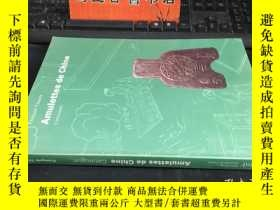 二手書博民逛書店Amulettes罕見de Chine Catalogue 中國