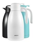 哈爾斯304不銹鋼保溫壺家用暖水壺保溫瓶大容量熱水瓶保溫水壺2L