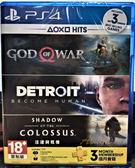 PS4遊戲【 全新三合一 戰神+ 底特律變人+ 汪達與巨像 + 3個月會籍卡 】HITS 5
