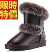 短筒雪靴-頭層牛皮皮革兔毛女靴子2色62p50[巴黎精品]
