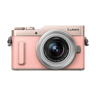 加送原廠相機包+吹風機+藍芽耳機 3/31前官網登錄送原電+32G+鏡頭蓋 Panasonic GF10 K 12-32mm 粉色 公司貨