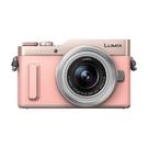 送原廠包 24期零利率 Panasonic GF10 K 12-32mm 粉色 公司貨
