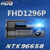 行車記錄儀106新款迷你 1080P車載行車記錄儀 WIFI 高清 USB汽車監控 隱藏式城市