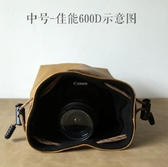 微單單反相機內膽包保護套收納袋