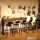 吧台桌 椅組合高腳桌家用美式餐桌實木長條酒吧桌簡約現代靠墻桌子 mks韓菲兒