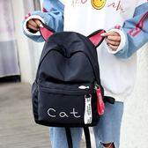 可愛女孩書包雙肩包女正韓2018新款時尚女童小學生百搭旅游背包包【萬聖節鉅惠】