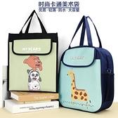 手提書袋補習袋學習袋補課包畫畫防水手拎補習包【極簡生活】