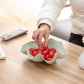塑料堅果水果盤家用客廳現代創意瓜子干果零食小吃塑料糖果盤 qf978【夢幻家居】