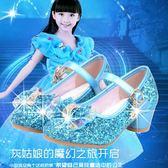水晶公主鞋 女孩時尚韓版高跟鞋 qf453【旅行者】