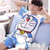 男士睡衣夏季純棉短袖卡通青少年男式夏天薄款全棉家居服學生套裝
