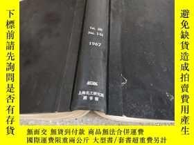 二手書博民逛書店chemical罕見week vol.101 nos.1-14