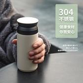日式保溫杯簡約磨砂男女學生便攜小巧304不銹鋼水杯車載咖啡杯子