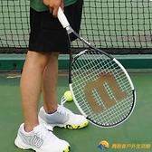男女士初學者進階碳素網球拍輕單人帶線訓練器套裝【勇敢者】