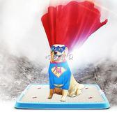 狗狗尿盆/便盆 狗狗廁所大號大型犬泰迪金毛便便器尿盆 珍妮寶貝