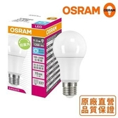 *歐司朗OSRAM*11.5W 超高光效 LED燈泡_晝白光_10入組