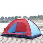 帳篷  戶外雙人帳篷 單開門情侶帳篷 2人野營帳篷沙灘帳篷 FR10258『男人範』