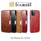 【愛瘋潮】ICARER 復古系列 iPhone 12 / 12 Pro 6.1 磁扣側掀 手工真皮皮套 側掀皮套 側翻皮套