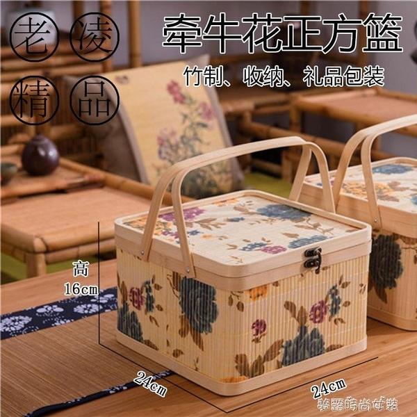 手提籃印花正方形竹籃竹盒子水果籃子中秋送禮月餅籃食品竹籃包裝  【快速出貨】