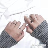 戒指 日韓簡約關節戒指組合潮人飾品開口尾戒指環對戒女復古配飾J020 時尚芭莎