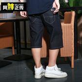 【新年鉅惠】大碼男裝薄褲牛仔短褲