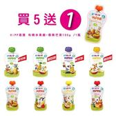 HiPP喜寶 有 機水果趣系列100g買5包送香蕉芒果X1包(JULY)[衛立兒生活館]