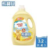 箱購 熊寶貝衣物柔軟精陽光馨香3.2Lx4/瓶