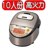 虎牌【JKT-S18R】10人份IH電子鍋 不可超取 優質家電