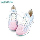 Bo Derek 璀璨流星彈力飛織休閒鞋-浪漫晚霞