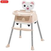 餐椅吃飯椅子便攜式多功能學坐可摺疊餐桌椅座椅 聖誕節全館免運HM