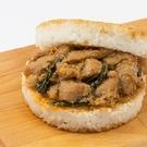 【KKLife】三杯雞米漢堡 (170g/顆;3顆/袋)