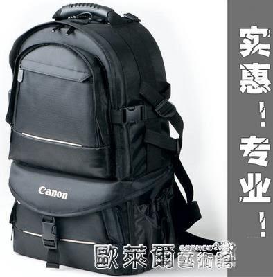 相機包 佳能雙肩攝影包6d/70d/700d/5d3/80D/750D大容量單反相機包背包【美物居家館】