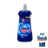 亮碟Finish 洗碗機光潔潤乾劑 (500ml)