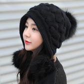 毛帽女冬天韓版可愛加厚保暖百搭兔毛帽針織護耳帽 Ic2784『優童屋』