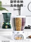 裝米桶 分類家用防蟲防潮密封分隔20斤裝大米儲米箱罐收納盒