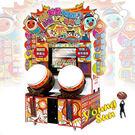 【音樂類】太鼓達人14代 ( 街機音樂打擊類系列 )  太鼓の達人 打鼓 機台買賣寄檯 陽昇國際