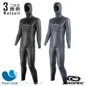 AROPEC 3mm自潛防寒衣(男) 2件式連身防寒衣 Freediving Suit 自由潛水 深潛