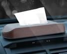 車載紙巾盒 汽車車用創意扶手箱車內用品防滑墊固定精致紙巾盒【快速出貨八折下殺】